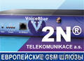 Шлюз GSM 2N VoiceBlue Next на 4 sim-карты