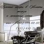 Жалюзи в Алматы, рулонные шторы и москитные сетки, Объявление #964662
