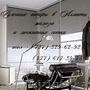 Жалюзи, рулонные шторы и москитные сетки, Объявление #969012