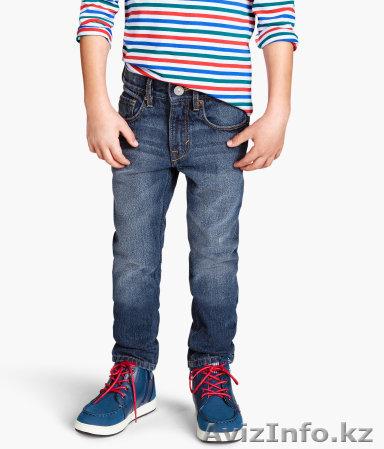 мужская одежда распрода