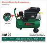 Воздушный компрессор 50 литров  в Алматы, Объявление #656189