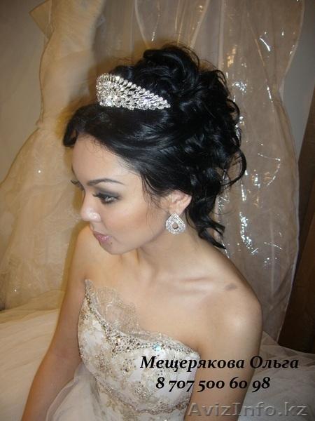 Свадебные прически по казахский