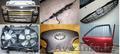 Camry Highlander Celica Solara SCEPTER MarkII  RX300 350 400 запчасти  - Изображение #8, Объявление #115480