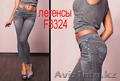 серые легенсы-джинсы, Объявление #1077543