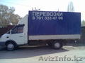 Алматы-Караганда-Астана еженедельные рейсы87013334706