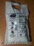 Продам чай Аль Баркат, черный гранулированный - Изображение #2, Объявление #1088870