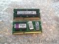 Samsung,Kingston DDR3 8GB 1333MHz (2x-4GB) для MacBook Pro , iMac , Объявление #1111738