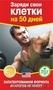 Витамины Vita MIN и Vita Minerals для спортсменов