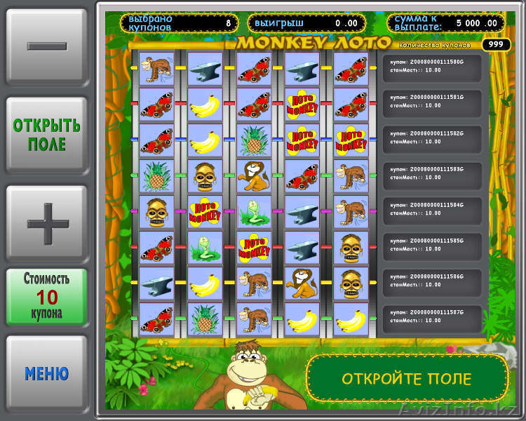 русское казино демо игра