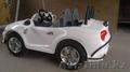 Ремонт  детских электромобилей, Объявление #1137795