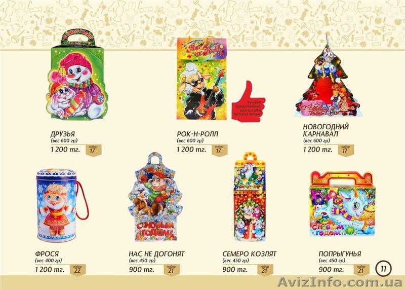 Новогодние подарки в тюмени каталоги
