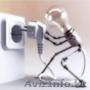 Квалифицированный Электрик в Алматы +77073577889, Объявление #1144988