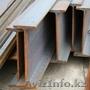 Качественный металлопрокат в Алматы - Изображение #4, Объявление #1108354