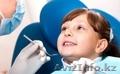 Лечение зубов В Алматы