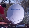Спутниковые антенны в Алматы, установка, настройка., Объявление #1161133