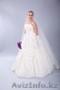 Прокат свадебных платьев  в Алматы