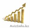 инвестиционные проекты, Объявление #1198565