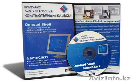 Выпуск Runpad Shell 4.05.