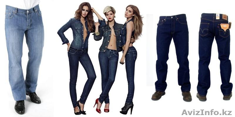 интерьер джинсовых отделов
