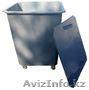 Мусорные контейнеры, баки под мусор  - Изображение #8, Объявление #1215724