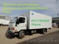 Производство промтоварных фургонов - Изображение #2, Объявление #1213903