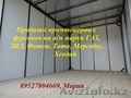 Производство промтоварных фургонов, Объявление #1213903