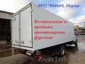 Изготовление промтоварных фургонов на  Газ 3307/3309