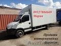 Производство и продажа изотермических фургонов - Изображение #2, Объявление #1213907