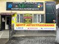 Рекламно полиграфический центр Xl-service