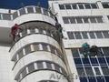 Высотные работы, альпинисты Алматы - Изображение #2, Объявление #1212429