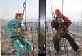 Высотные работы, альпинисты Алматы, Объявление #1212429