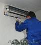 Профессиональный ремонт, монтаж (установка) обслуживание кондиционеров Алматы - Изображение #2, Объявление #1242213