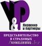 Защита при отношениях со страховыми компаниями Алматы. , Объявление #1229955