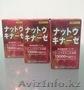 Японская Наттокиназа для здоровья  - Изображение #3, Объявление #1230406