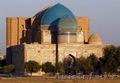 Паломничество В Туркестан