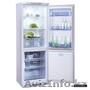 Продам холодильник б/у Бирюса