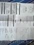 Бинокль 10*50 Bostron - Изображение #5, Объявление #1227658