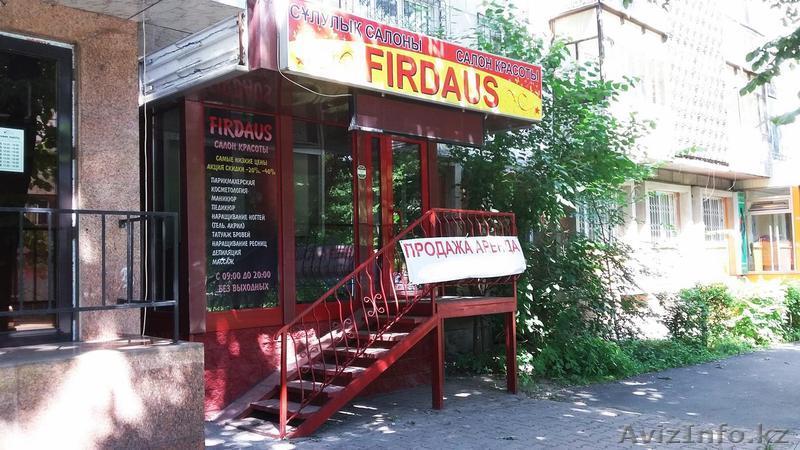 Продам салон массажа