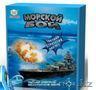 Морской бой средний код 34308, Объявление #1292834