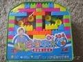 Конструктор детский пластик блоки код 34268, Объявление #1292810