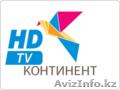 Установка спутникового телевидения Континент ТВ. Акция! , Объявление #1286542