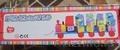 Деревянный развивающий паровозик каталка 46162-1 - Изображение #2, Объявление #1290232