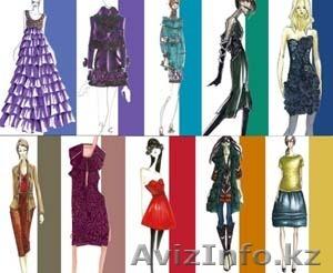 модели одежды промоутеров