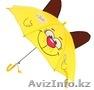 Зонт детский Песик топает по лужам с ушками 46339  , Объявление #1307542