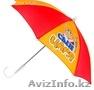 Зонт детский Сын царя 8 спиц 46340  - Изображение #2, Объявление #1307590