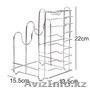 Универсальная подставка для крышек и досок металлическая 46037   - Изображение #4, Объявление #1305044