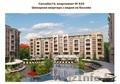 Продажа недвижимости в Болгарии. Звоните