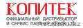 Ксерокс Xerox D110 расходные материалы и запчасти в Алматы, Объявление #1314691