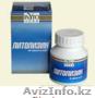 Литолизин от доктора Короваева В.М.