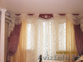 Дизайн пошив штор,портьер на заказ - Изображение #2, Объявление #1319810